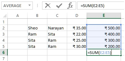 Sum function result in excel
