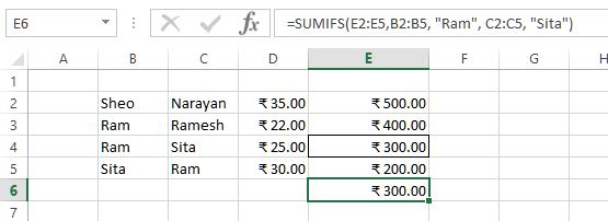 sumifs function result in ms excel
